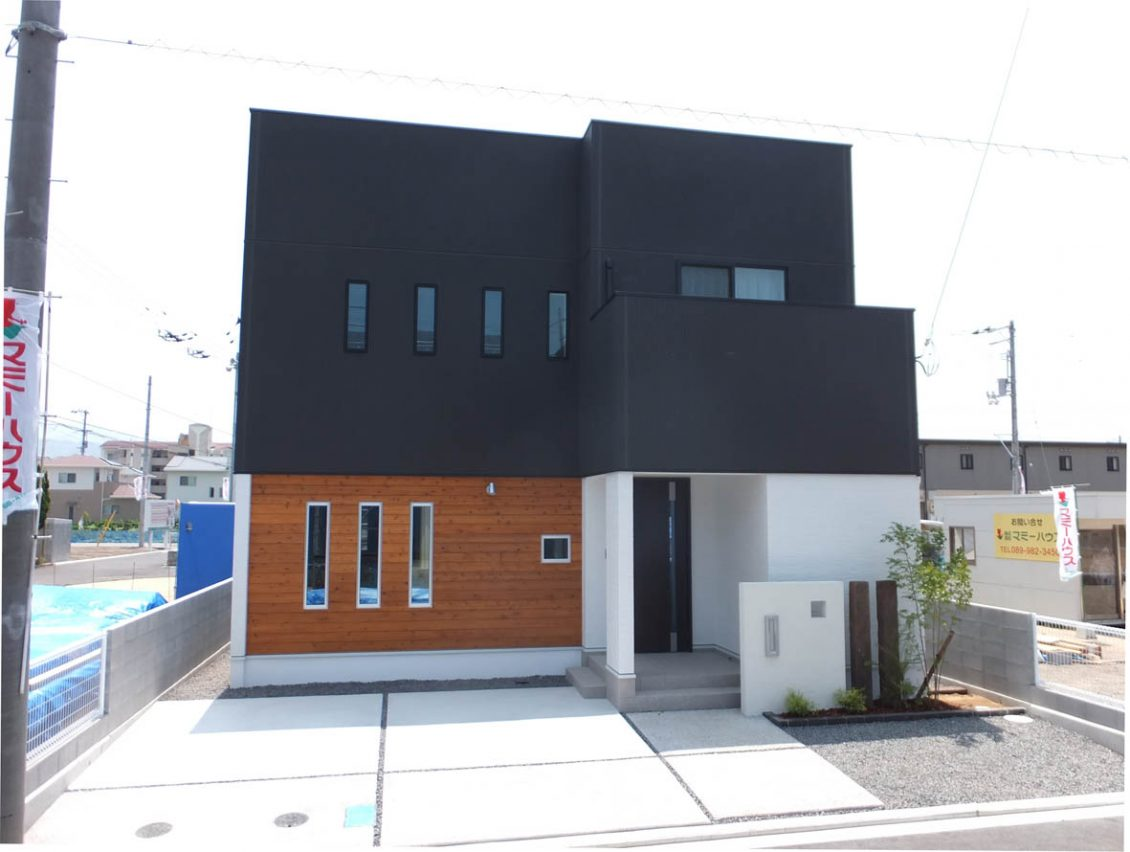 雅(みやび)の家イメージ1